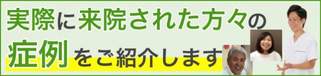 (見出し)お客様の声-green
