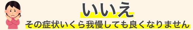 jiko4