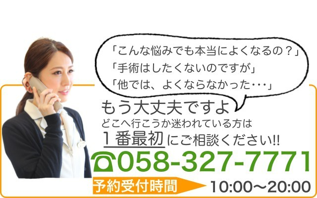 HP電話番号